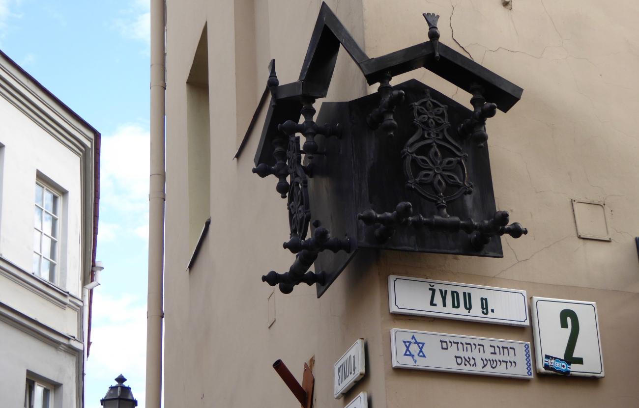 Jewish quarter, Vilnius