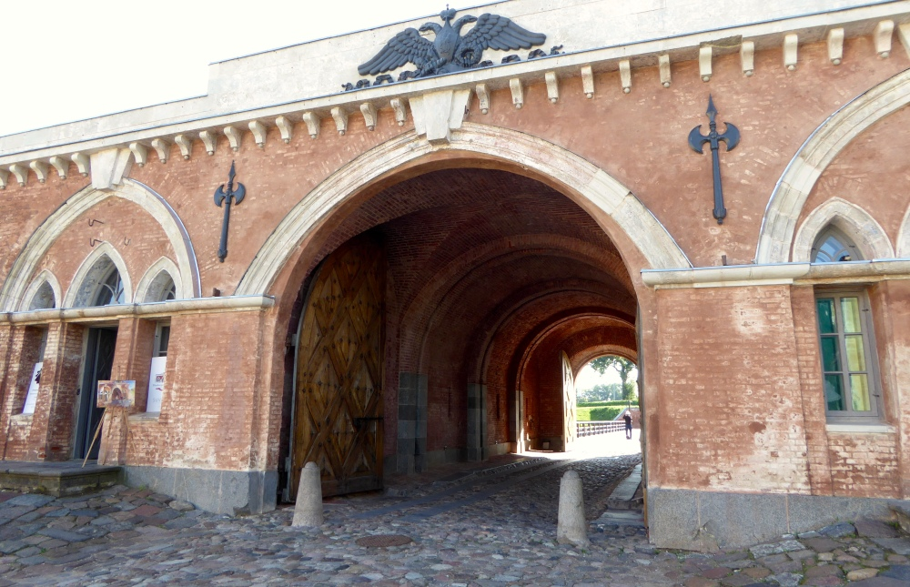 Daugvapils fortress