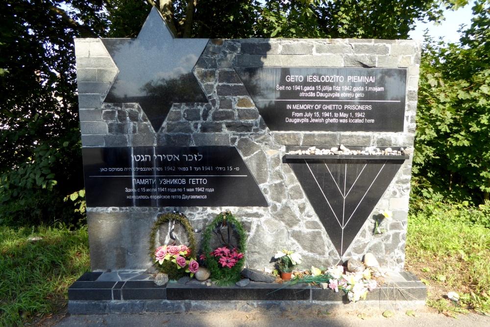 Daugavpils Jewish ghetto and prison monument