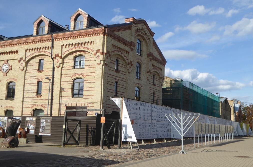 Riga Jewish ghetto museum