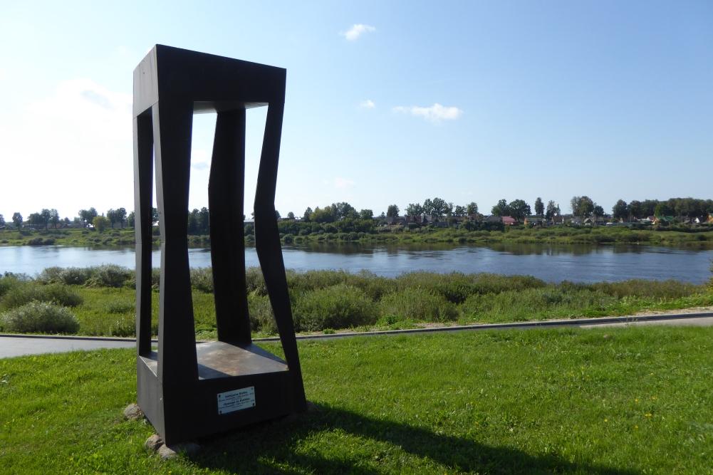 Dvinsk Rothko Monument