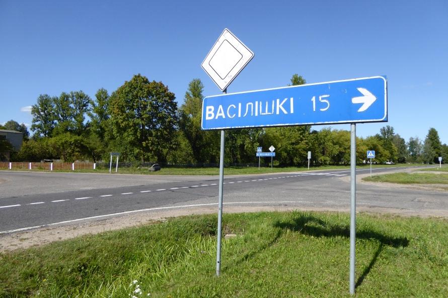 Belarus traffic sign
