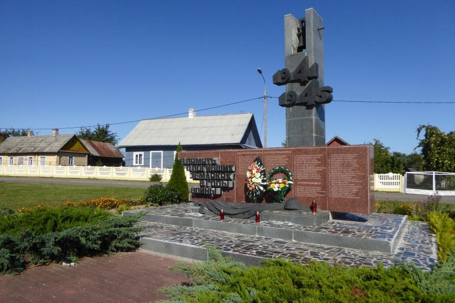 World War 2 monument Vasilishki Belarus